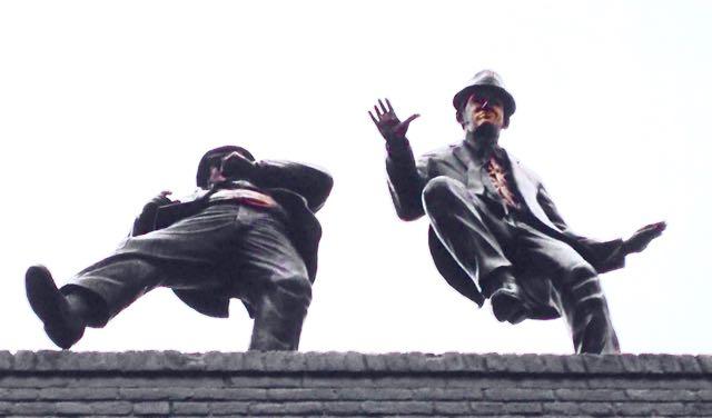 Amsterdam Sculpture